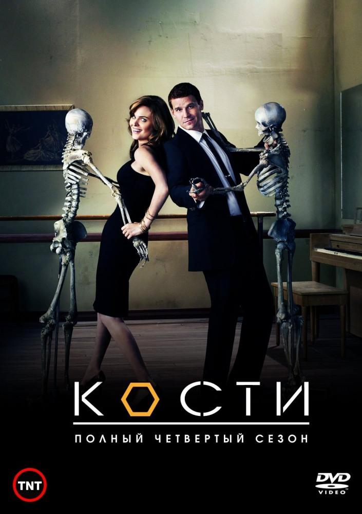 smotret-onlayn-ekstremalnoe-russkoe-porno